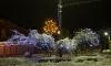 Новогодняя иллюминация на территории Калашниковского электролампового завода. Фото: kalashnikovo.ru