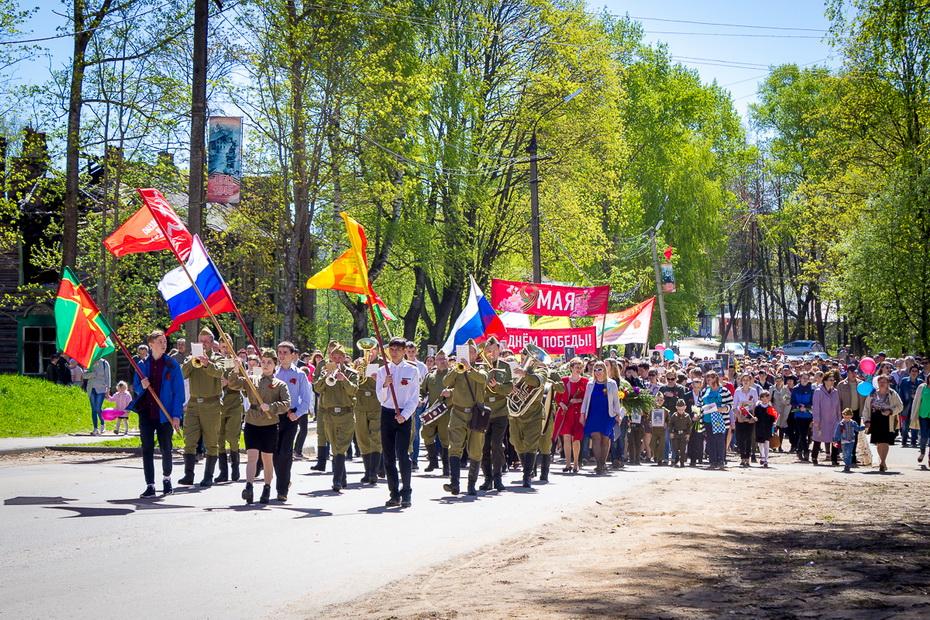 Фото: 360tver.ru
