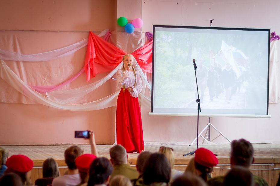 Фото: Евгений Козлов