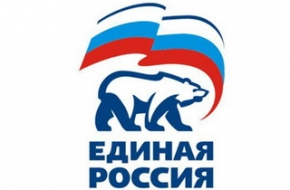 Кандидаты в депутаты Законодательного собрания от Единой России