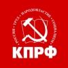 Кандидаты в депутаты Законодательного собрания Тверской области от КПРФ