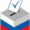 Сообщение территориальной избирательной комиссии Лихославльского района