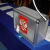 Список избирательных участков Лихославльского района по выборам 13 марта 2011 года