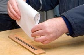 ТИК Лихославльского района: О проведении выборов 13 марта 2011 года