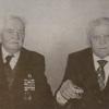 Памятная встреча: Они приближали Победу