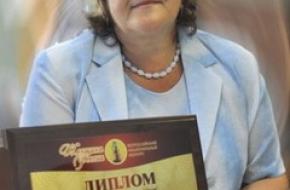 Светлане Зверевой вручили диплом «Женщина России-2010»