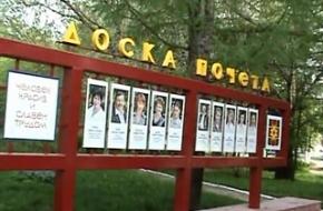 Объявлены имена жителей Лихославльского района, которые будут занесены Доску Почета