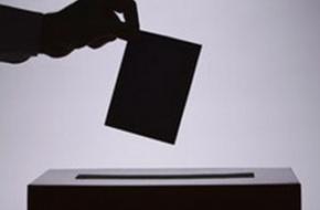 В декабре в Лихославльском муниципальном образовании пройдут выборы в городскую думу