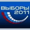 Опрос: Какой политической партии вы отдали свой голос на выборах в Государственную Думу VI созыва 4 декабря?
