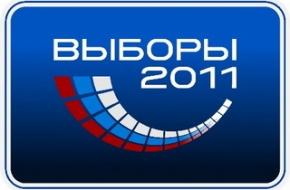 Список избирательных участков Лихославльского района