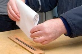 По предварительным данным в Лихославльском районе «Единая Россия» набрала 45,39 % голосов