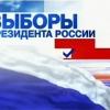 Опрос: За кого Вы проголосовали на выборах президента РФ 4 марта 2012 года?