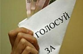 В Лихославле создана мобильная группа для незамедлительного реагирования на нарушения на выборах