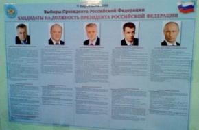 В Калашниково на выборах президента РФ победил В.Путин – 60,0%, Г.Зюганов второй – 22,4%. Явка составила – 55,3%