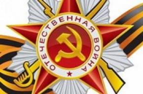 Расписание праздничных мероприятий, посвященных празднованию 67-й годовщины Победы в п.Калашниково