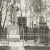 В Весках помнят и чтут подвиг русских солдат…