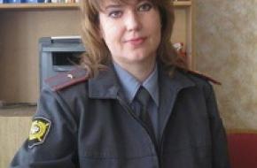 Старший инспектор по делам несовершеннолетних Наталья Григорьева всегда придет на помощь
