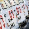 Слухи о закрытии Калашниковской городской больницы и Скорой помощи не подтвердились