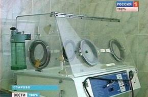 В Спировской ЦРБ продолжается ремонт и оснащение отделений современным оборудованием