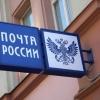 Спировским пенсионерам, чтобы получить газету, вместо почты приходиться обращаться в полицию