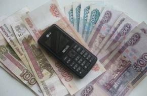 В Лихославльском районе жертвой телефонных мошенников стал ветеран войны