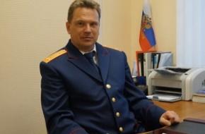 Сергей Леонидович Зайцев: «В своей деятельности стараемся качественно и оперативно расследовать уголовные дела»