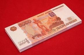 Житель Лихославльского района, расплатившийся «билетами банка приколов», получил 8 месяцев исправительных работ