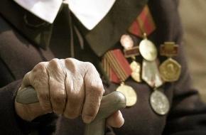 В Лихославльском районе осталось всего 46 участников Великой Отечественной войны и 781 труженик тыла