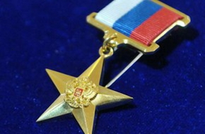В России возродили звание Героя Труда