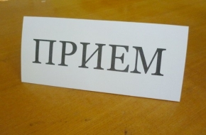 29 июля руководители правоохранительных органов Лихославльского района проведут совместный прием граждан