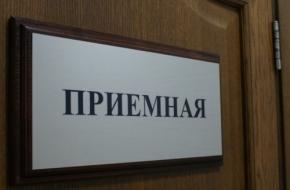 Как попасть на прием к руководителю Лихославльского межрайонного следственного отдела