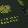 Прокуратура Лихославльского района встала на защиту прав работника при решении спора по трудовому вопросу