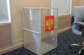 Список избирательных участков в Лихославльском районе для выборов 8 сентября – Единый день голосования