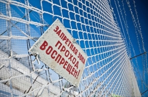 Житель Лихославльского района, зарезавший и пытавшийся спрятать труп собутыльника, получил 7 лет строго режима