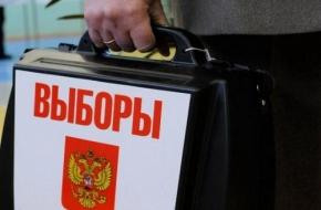 Сведения о зарегистрированных кандидатах в депутаты Совета депутатов городского поселения поселок Калашниково третьего созыва