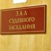 В Спирово, мужчина, получивший в драке по голове бутылкой, отсудил 300 000 рублей морального вреда