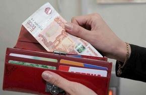 Жительницу Спировского района оштрафовали на 5000 рублей за ложный донос о краже 5000 рублей