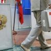 Сведения о зарегистрированных кандидатах в депутаты Совета депутатов городского поселения город Лихославль третьего созыва