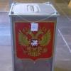 Явка на выборах 8 сентября по Лихославльскому району составила 27,09%, по Спировскому – 28,48%