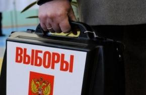 Предварительные итоги голосования на выборах депутатов Совета депутатов городского поселения город Лихославль третьего созыва