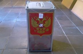 Явка на выборах депутатов Совета депутатов поселка Калашниково 8 сентября составила всего 17,5%