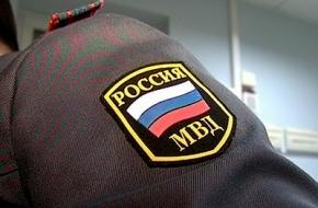 Виктор Гайденков поздравил сотрудников и ветеранов органов внутренних дел с профессиональным праздником