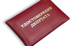 Для депутатов поселений Лихославльского района прошли обучающие семинары