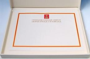 Виктор Гайденков награжден Почетной грамотой губернатора Тверской области