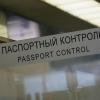 Лихославльским предпринимателям из-за долгов по страховым взносам запретили выезд за границу