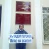 В Лихославле прошел одиночный пикет против действующей районной власти