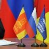 В середине апреля в Тверской области стартуют праймериз «Единой России», в которых сможет участвовать любой гражданин РФ
