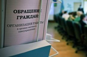 За год в администрацию Лихославля и Совет депутатов поступило от граждан 370 обращений