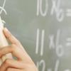 Галина Смирнова из Лихославля победила в конкурсе «Учитель года» в номинации «За педагогическую интуицию»