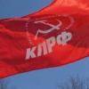 1 мая коммунисты проведут в Лихославле митинг